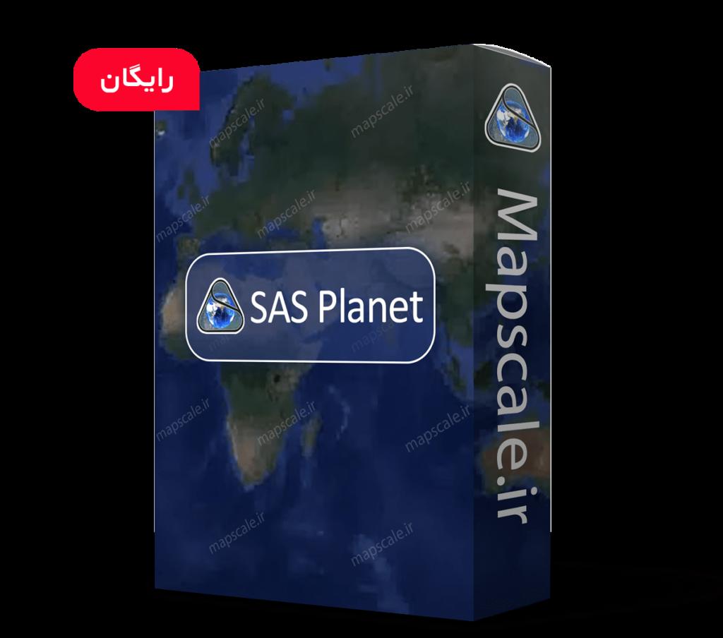 دانلود نرم افزار sas planet