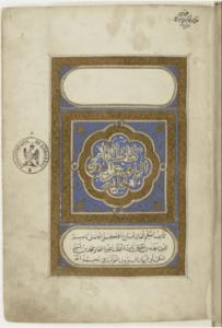 کتاب الآثار الباقیه عن القرون نوشته ابوریحام بیرونی