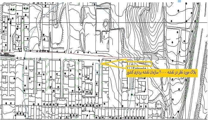 بلاک مورد نظر در نقشه 1:2000 توسط کارشناس دادگستری نقشه برداری و امور ثبتی