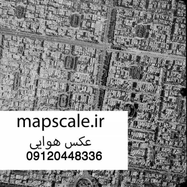 عکس هوایی و نقشه هوایی سازمان نقشه برداری و سازمان جغرافیایی