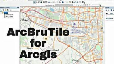 افزونه ArcBruTile