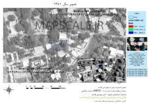 نمونه تفسیر عکس هوایی