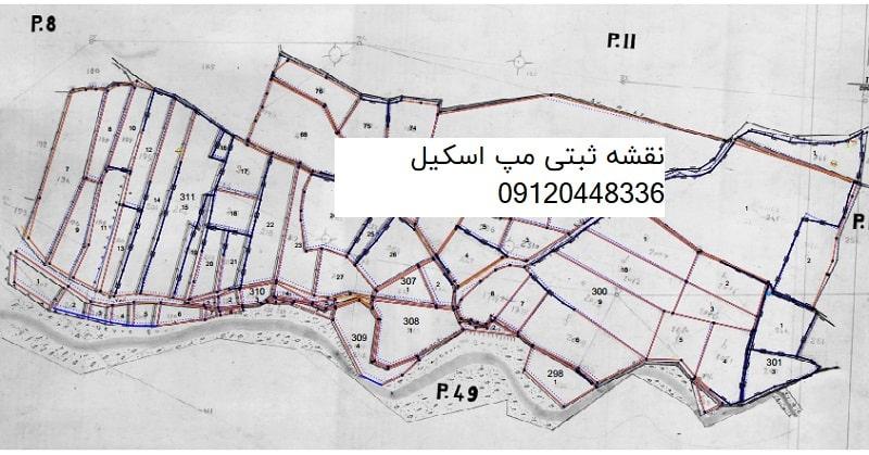 نمونه املاک جانمایی شده در نقشه ثبتی