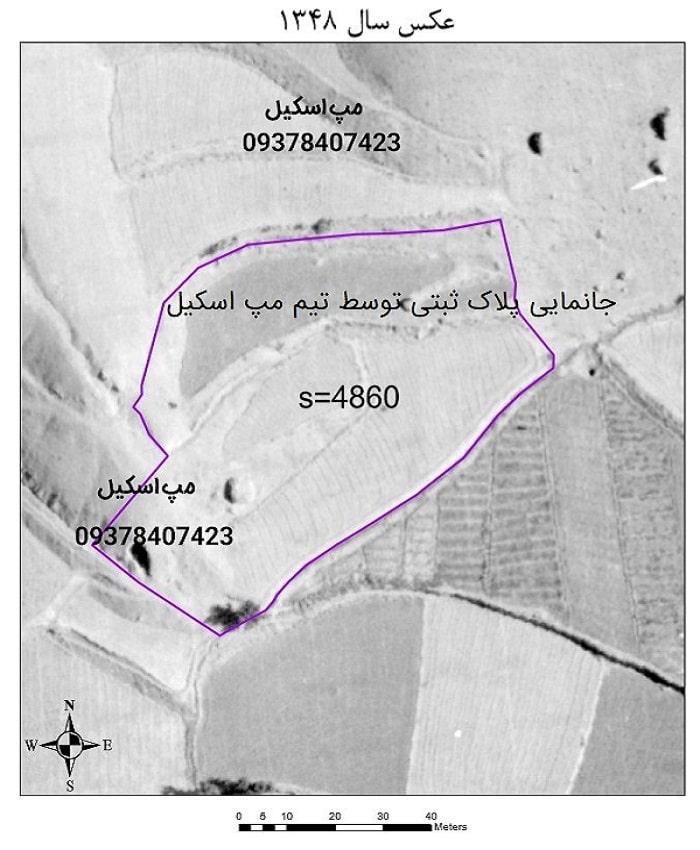 جانمایی و تعیین حدود دقیق ملک و پلاک ثبتی بر روی نقشه و عکس هوایی