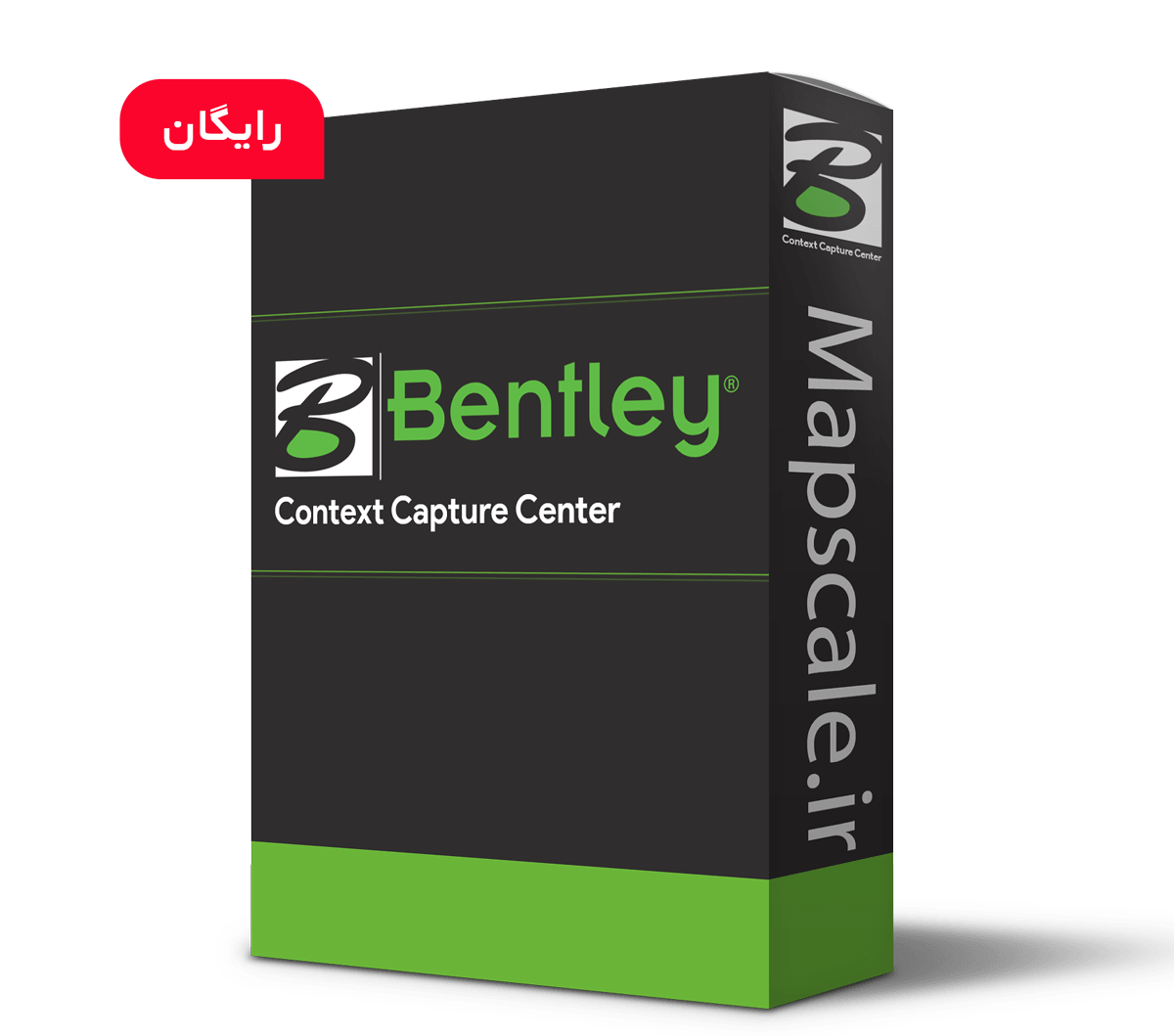 نرم افزار ContexCapture